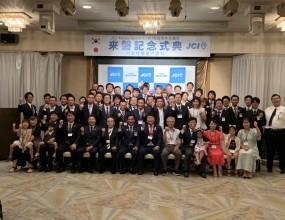 제47회한국어변론대회